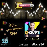 Сборник - DFM Top-30 March 2nd week - 2016